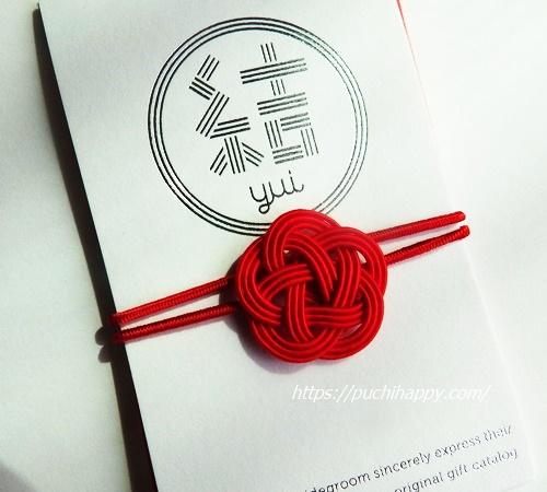 結婚式の引き出物をQRコードカタログ結-yui- で送る!メリットがすごい